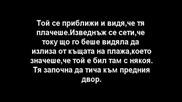 Time Changes Everything(Времето Променя Всичко) - Глупава Грешка (епизод 26)