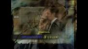 Турски Сериал - Клетва ( Yemin ) 12.04.2010 по Б Т В Бг Суб Инфо