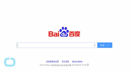 China's Baidu Could Beat Google to Self-driving Car With BMW