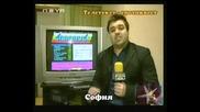 ! Телетекст - Еротиквест И Едно Спазено Обещание - Господари На Ефира, 26.01.2009 !