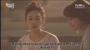 Бг.превод ~ Dating Agency: Cyrano ~ Ep01 - част 1