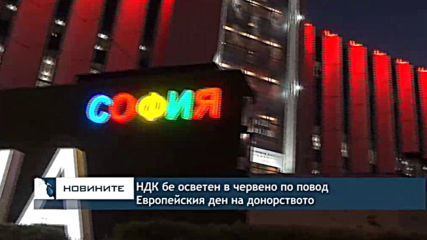 Късна емисия новини – 21.00ч. 12.10.2019