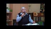 Доколкото зависи от вас , живейте в мир с всичките човеци - Пастор Фахри Тахиров