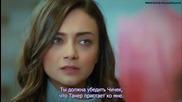 Войната на розите ~ Gullerin Savasi еп.68-1 Финал Руски суб. Турция