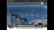 Кои чиновници ще ползват басейна на рапъра Ванко 1