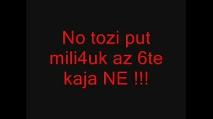 Ti Re6i Taka ... ;(