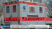 """ОПАСНА МОДА: Бебета попадат в """"Пирогов"""" с изгаряния от сешоар"""