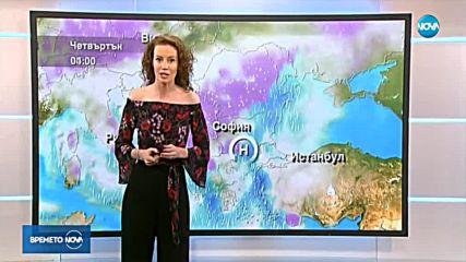 Прогноза за времето (07.01.2019 - централна емисия)