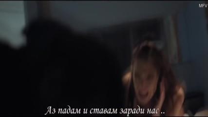 | Превод | Sasa Kovaceciv - Branim