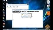 Как се създава Виртуален диск със Daemon Tools