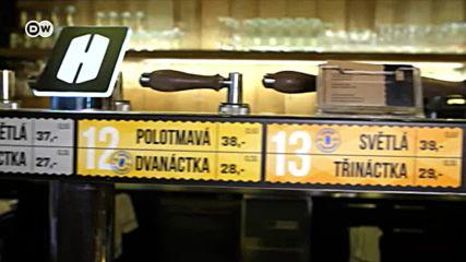 В Чехия бирата е по-евтина от водата