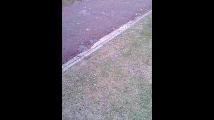 разходка в swindon