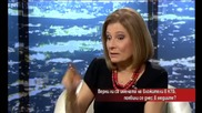 Маргарита Михнева отхвърли изнесения списък с вложители на КТБ