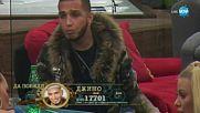 Най-добрите моменти на Джино в Къщата - Big Brother: Most Wanted 2017