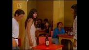 Ягуарът (1996)