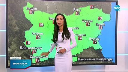Прогноза за времето (09.04.2021 - централна емисия)