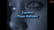 Adagio - Lara Fabian превод