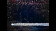 Сблъсъци по време на протести в Киев срещу решението на парламента да спре евроинтеграционния процес
