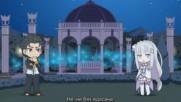 Re: Zero kara Hajimeru Break Time - 11 (bg sub) Вградени - Край