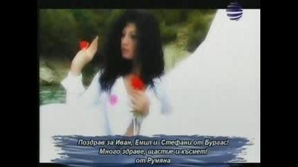 Esil Duran - Minalo budi