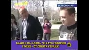Смях - Бойко Борисов боядисва микрофон на Бнт