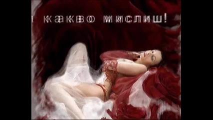 Bg Превод - Alex Ubago y Amaia Montero- Me muero