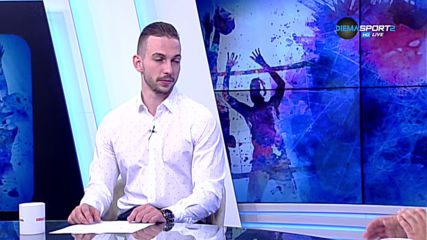 Мартин Иванов: Българите сме родени за волейбол