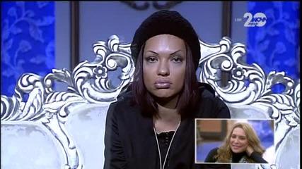 Big Brother Allstars (24.11.2014) - част 4