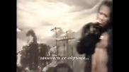 Black Sabbath - Feels Good To Me (превод)
