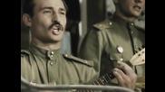Смуглянка - От филма : На бой отиват само старците # sub