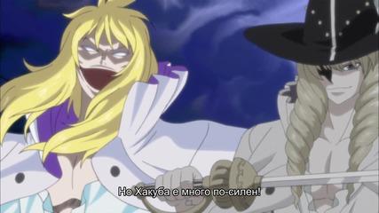 Бг Субс One Piece - 666
