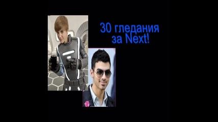 Justin or Joe ( igra 2) (zatvorena)