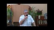 част 2 Фахри Тахиров - Смърт и Живот има в Силата на Езика