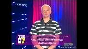Най - Яките реплики от конкурсите Мис България
