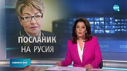 Русия сменя посланика си в България