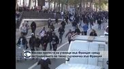 Масови протести на ученици във Франция срещу екстрадирането на тяхна съученичка от ромски произход