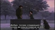 [ Bg Sub ] X - Tv Епизод 10 Високо Качесово