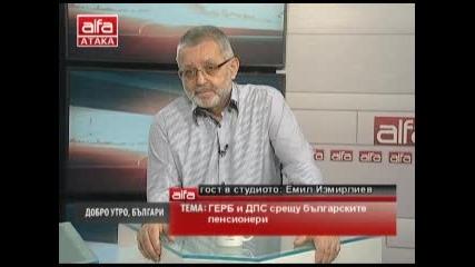 Емил Измирлиев срещу пенсионната риформа на Герб и Дпс-тв Алфа -23-12-2013