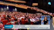 """БСП ГЛАСУВА: Последна подготовка на """"Позитано 20"""" за вота за лидер"""