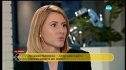 Тезджан Наимова проговаря за допинг скандала