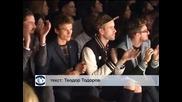 Мъжка мода в Лондон, трима дизайнери обединиха сили за нов бранд