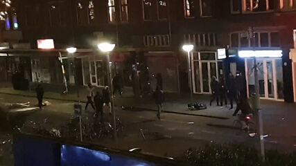 Сблъсъци с демонстрантите в Нидерландия в момента