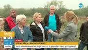 Tеч от години наводнява дворове в радомирско село
