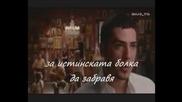 Jeljko Joksimovic-lane moje