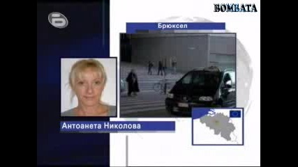 Бтв Новините - Въоръжен Обир В Европарламента! (13.02.2009)