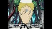 Soul Eater - Епизод 27 - Bg Sub