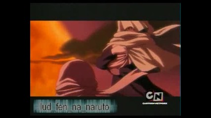 Наруто Епизод 77 English