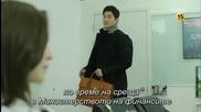 Бг субс! Healer / Лечителят (2014-2015) Епизод 3 Част 1/2