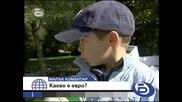 BTV-Децата отговарят Какво е евро?
