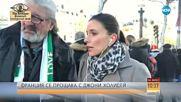 Франция се сбогува с Джони Холидей